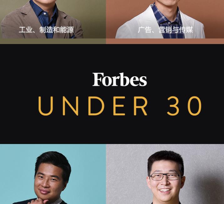 想要成为年轻有为的精英?快来VR创业!