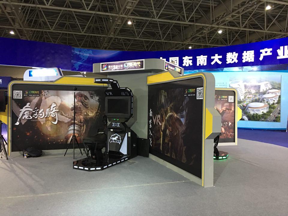 网龙幻想时代VR街机平台携6款VR大作,惊艳亮相518海交会