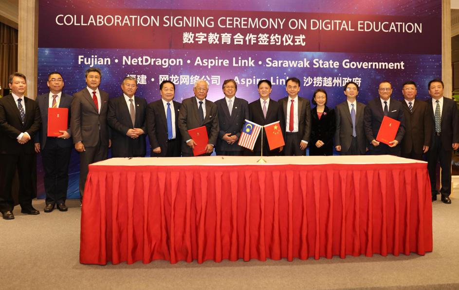 网龙数字教育技术出海马来西亚