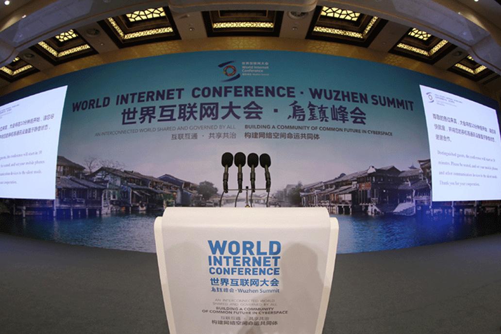 中国团队一马当先:一篇尽览2017世界互联网大会领先科技