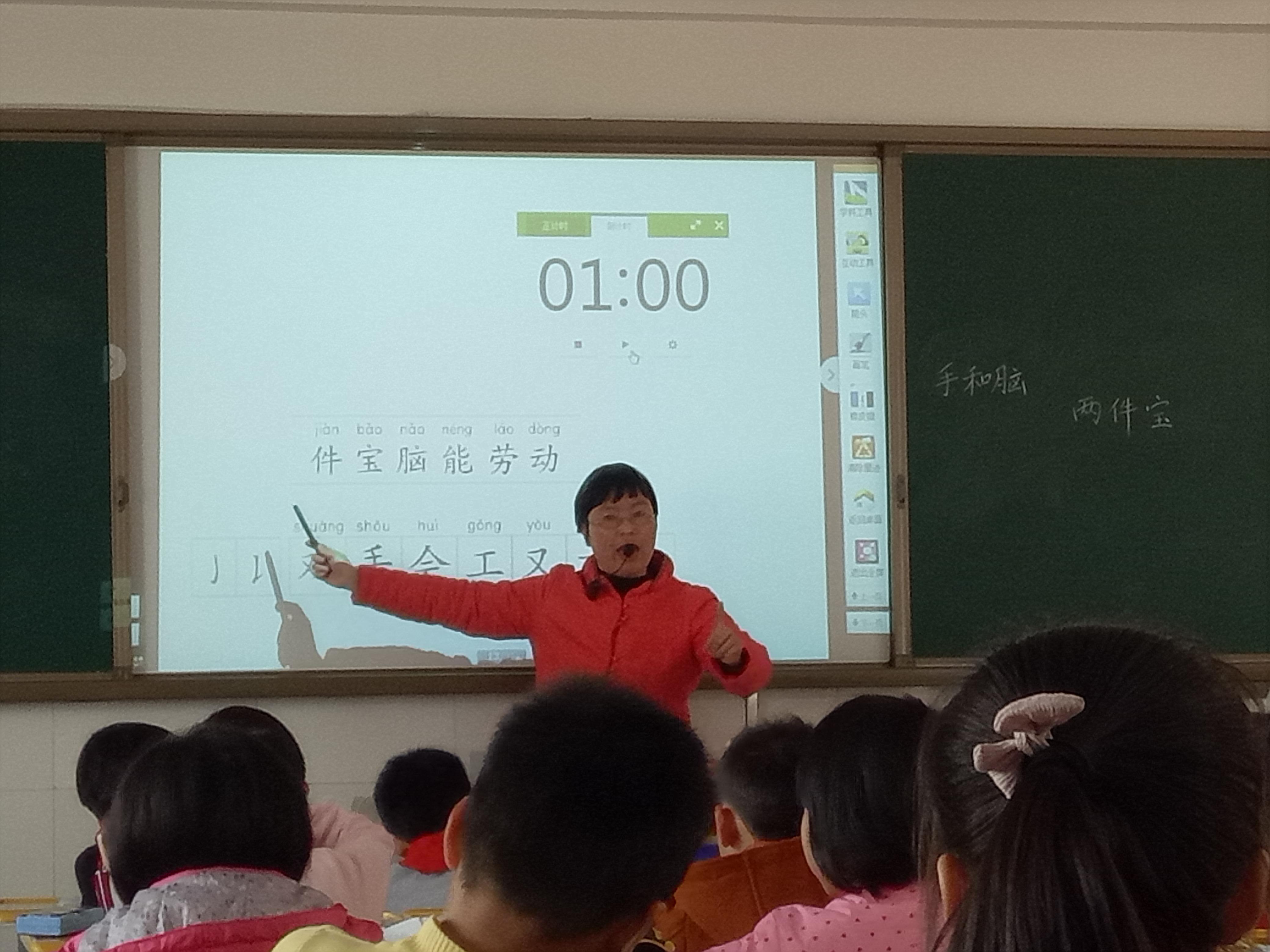 刘清梅:信息化教学不止于老师层面