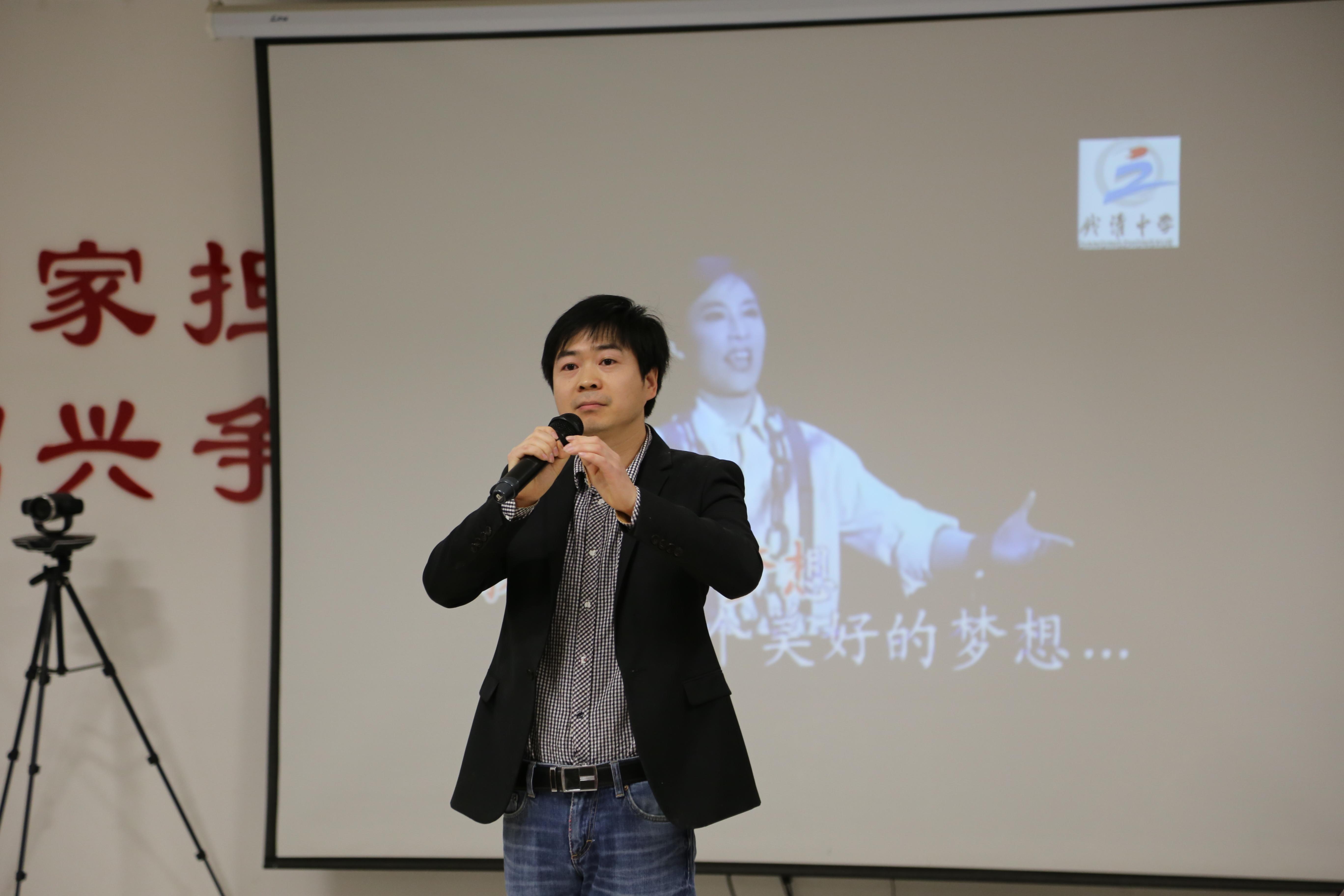 王尧坤:教育+越剧=非典型性理科男