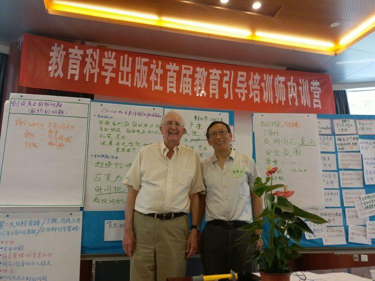 张维山:好奇心让我在信息化道路上越走越远